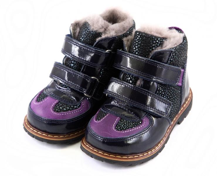 Черевики зимові дитячі ортопедичні Ortofina 115-04